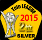 TotoLeague 2015 2位