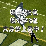 j2_2014_17