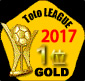 TotoLeague 2017 1位
